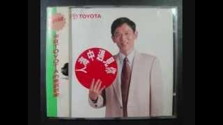 人海中遇見你~殷正洋 Toyota版本