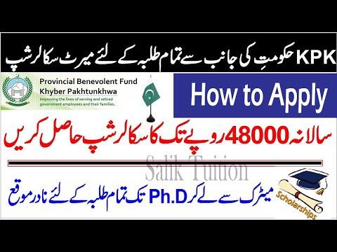 How to Apply in Benevolent Scholarship 2021    Benevolent Fund KPK Merit Scholarship 2021