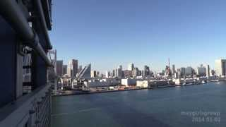 東京タワーからレインボーブリッジ新春散歩 2014年1月2日