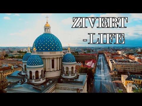 Zivert - Life | Сказочный Санкт-Петербург | Премьера Клипа \ St.Petersburg Russia