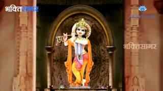 Shri Krishna Bhajan - Chalo Man Ganga Jamuna Teer