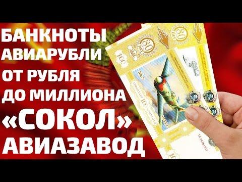 collect-online - Интернет-магазин: серебряные монеты