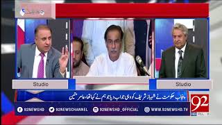 Rauf Klasara strongly condemned the loose talk of leaders from Aitchison College | 17 July 2018