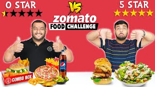 ZERO STAR VS FIVE STAR ZOMATO FOOD CHALLENGE | Zomato Food Challenge | Viwa Food World