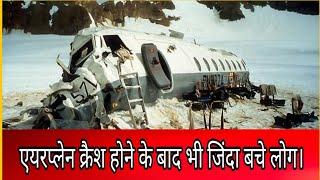 People Still Alive After Airplane Crash