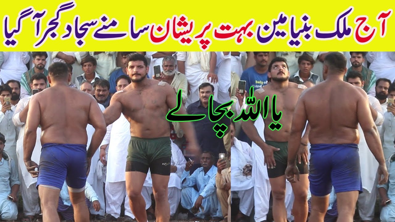 Malik Binyameen vs Sajjad Gujjar   BiG Challenge 2020   New Kabaddi Match