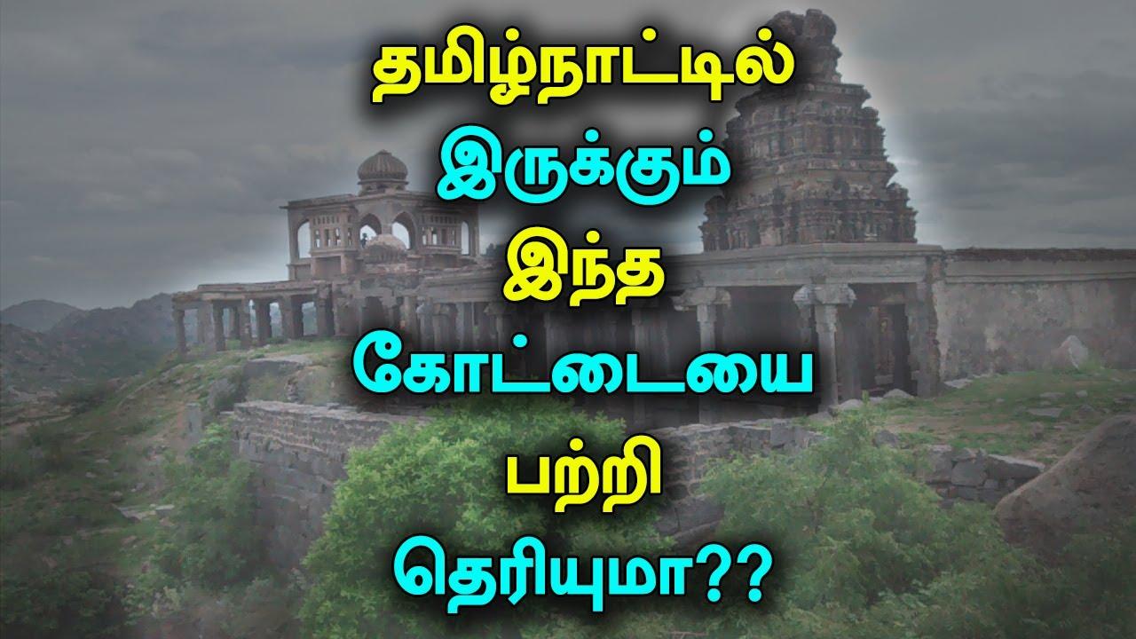Best dating site in tamilnadu