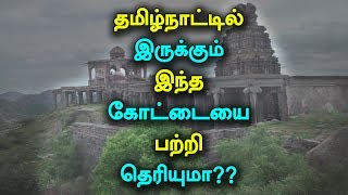 tamil political funny videos