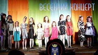 Весенний Концерт к 1 мая в ДК Котельниково.(Концерт, прошедший 1 мая в Доме Культуры, показал молодых талантов и креативных ребят. Шутки, песни и отличн..., 2015-05-02T17:29:48.000Z)
