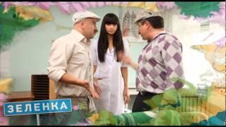 Скетч-шоу «ПАНАЕХАЛО»  (3 серия)