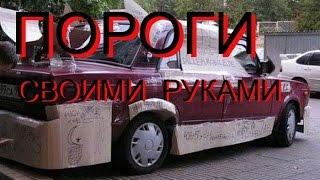 видео Тюнинг и стайлинг Опель (Opel)