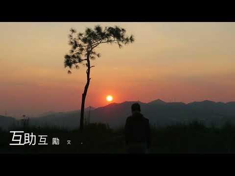 前程錦繡 - 羅文