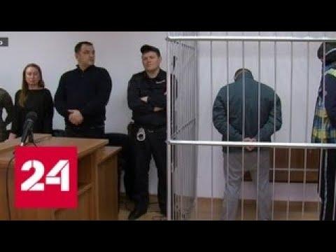 Как банда банкиров вывезла из России девять спортивных сумок с деньгами - Россия 24
