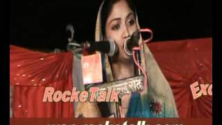 Rukhsar Balrampuri in  village usratha Jaunpur All India Mushaira( RockeTalk Live Mushaira)