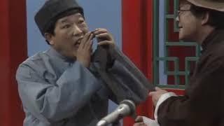 1987 马季、刘宝瑞相声小品:《拔牙》