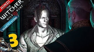 """WITCHER 3 : Hearts Of Stone DLC (Hindi) Part 3 """"POSSESSED BY GHOST"""" (PS4 Gameplay)"""