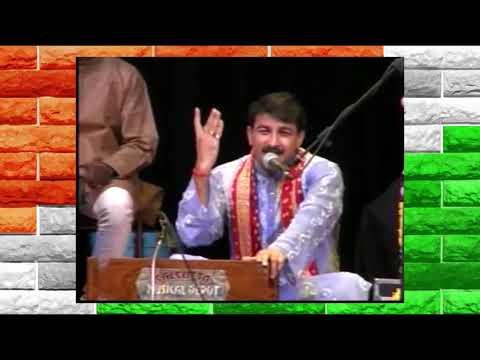 70th Independence Day Manoj Tiwari Sings National Anthem