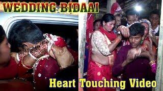 Wedding Bidaai Chitrakumari (Heart Touching Video)