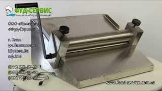 Тестораскаточная машина ручная DRM40/1 для лепешек(Тестораскаточная машина ручная DRM40/1 станет Вам незаменимым помощником в приготовлении теста для приготовл..., 2014-11-13T08:08:55.000Z)