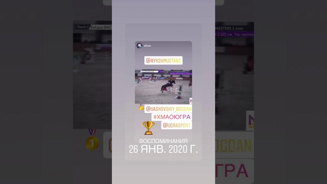 """Спортсмены """"Мустанга"""" в Москве"""
