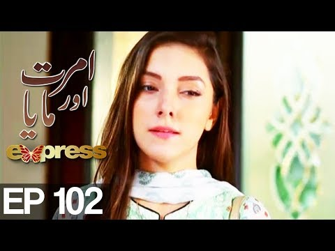 Amrit Aur Maya - Episode 102 | Express Entertainment Drama | Tanveer Jamal, Rashid Farooq, Sharmeen