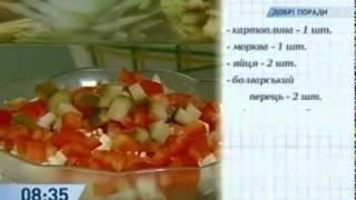 Новогодние салаты - Рецепты - Интер