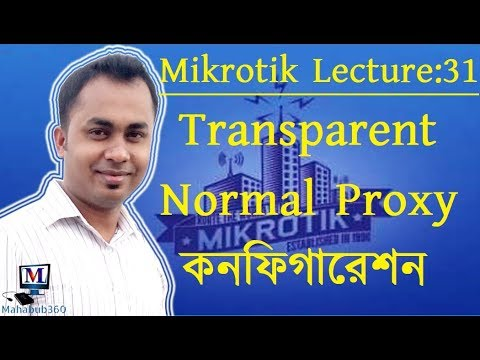 Mikrotik Lecture 31:Normal and Transparent proxy server configuration in  mikrotik step by step