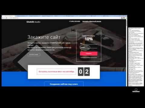 Готовый сайт web студии