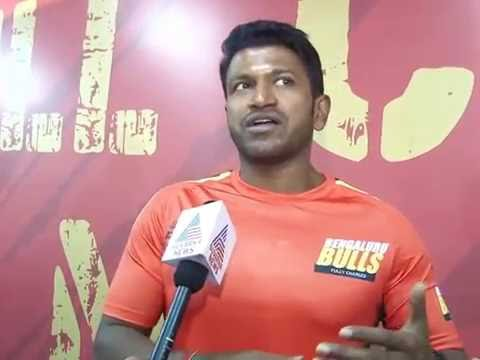 Power Star Punith rajkumar Cheers Bangalore Bulls
