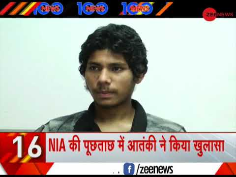 Lashkar terrorist confesses Pakistan smuggles arms to India