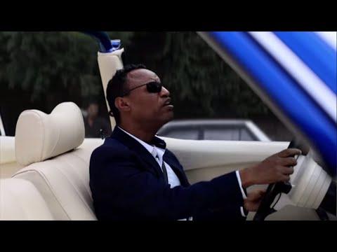 Yirdaw Tenaw/ይርዳው ጤናዉ/- Bemaledaw /በማለዳው/ New Ethiopian Music 2017