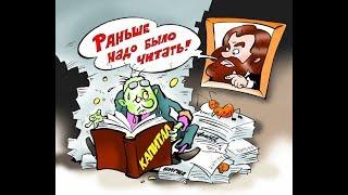 ДК от 05.03.19 - Экономика современной России