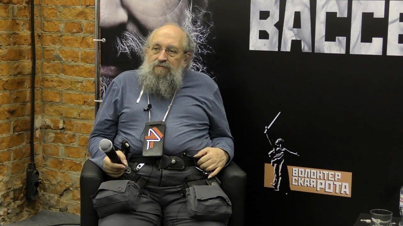 Анатолий Вассерман - Открытая встреча в Москве 13.10.2016