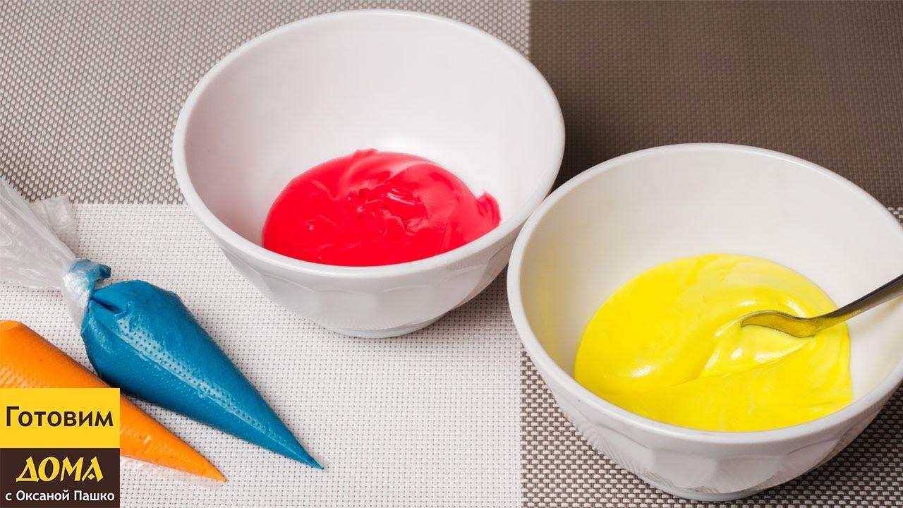 Натуральные пищевые красители своими руками | CookingOlya - YouTube
