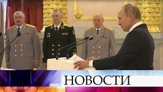 Обороноспособность страны стала одной из тем встречи Владимира Путина с высшими офицерами.