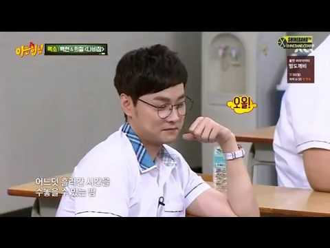 [KNOWING BROTHER] Baekhuyn×Heechul sing Sweet Dream