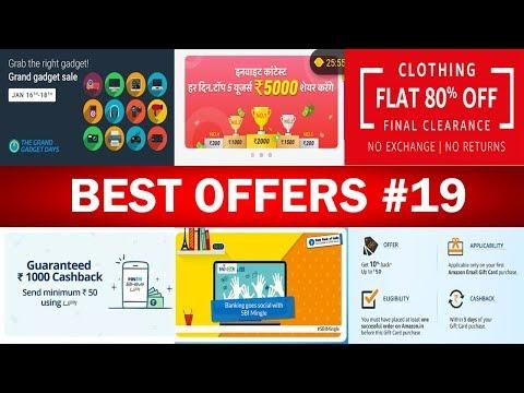 Newsdog Cashback, Paytm UPI 1000 Cashback, SBI Mingle Cashback, Amazon 80% Cashback, Flipkart Sale