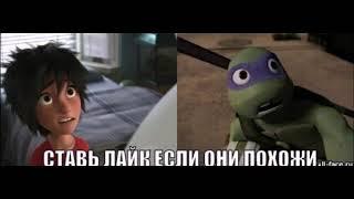 "Черепашки ниндзя "" приколы 5 """