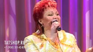Хания Фархи «Яшик әле»