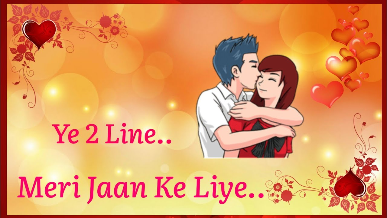 💓 Cute Love Status for Cute Couples 💓| Most Romantic Love Status for Partner 💓