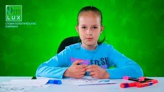 Рекламный ролик: Детская стоматология в клинках Dent-Lux. Алматы, Казахстан(Имиджевый ролик: Детская стоматология