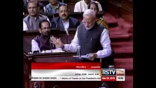 PM Narender Modi On Mamta Banerjee and West Begal