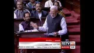 PM Narender Modi On Mamta Banerjee and West Begal
