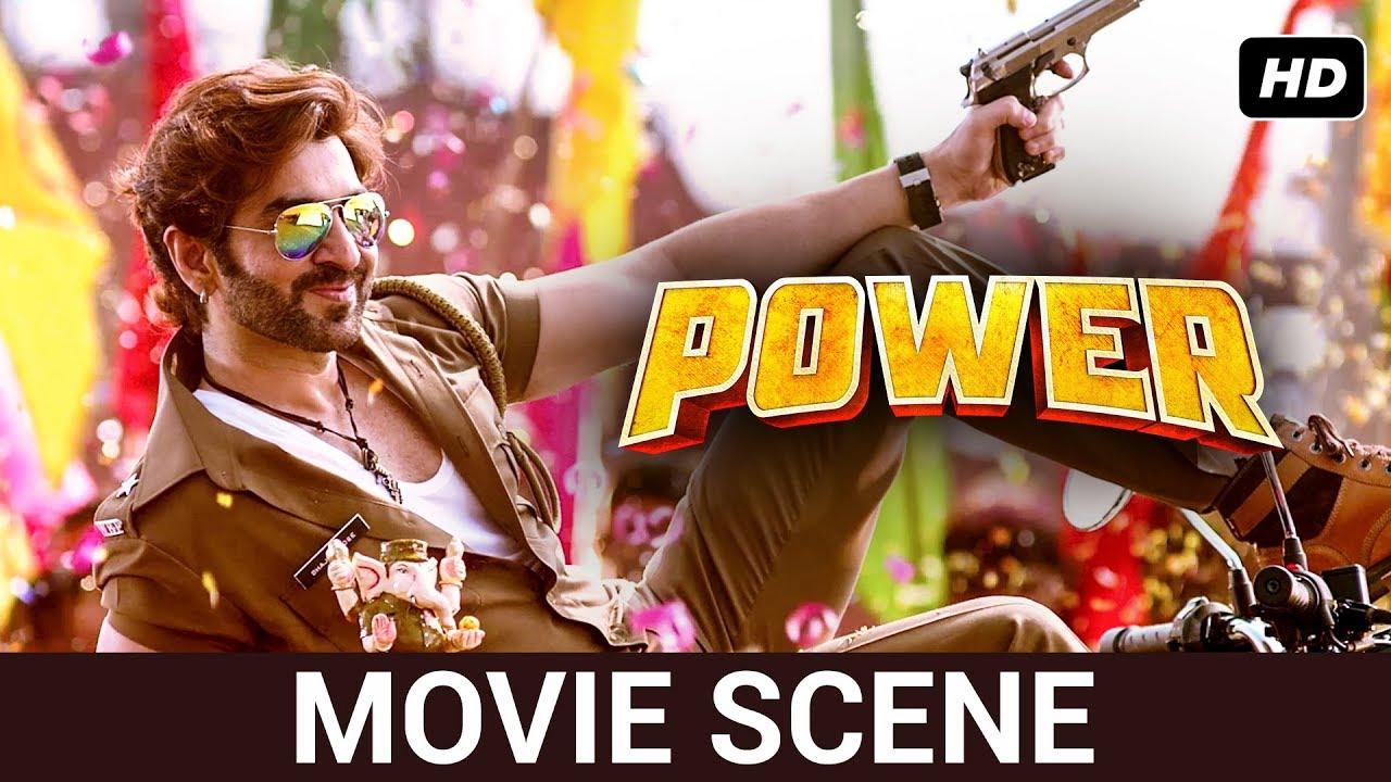 Download জিতু ভাই এর সুপার এন্ট্রি   Jeet   Movie Scene   Power   SVF