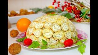 Праздничный Салат с Сырными Блинчиками. #салат#сырныеблинчики Домашний ресторан®