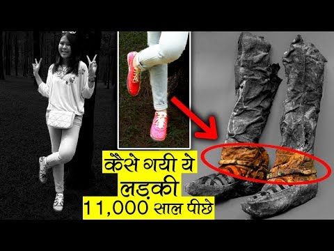 PROOF of Time Travel Real Incident in Hindi || Mysterious Ca