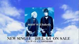 【勝手にCM】Wild Butterfly【access】??