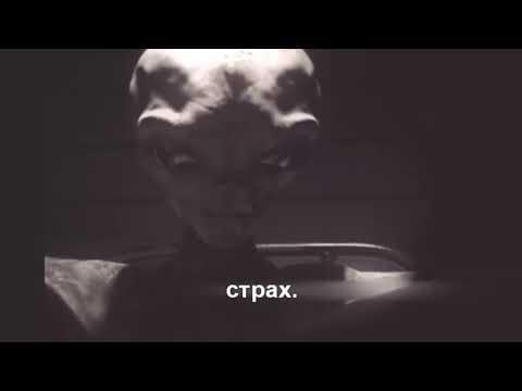Продолжение допроса пришельца