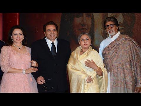 Sholay Reunion  Amitabh Bachchan, Dharmendra, Hema Malini, Jaya Bachchan