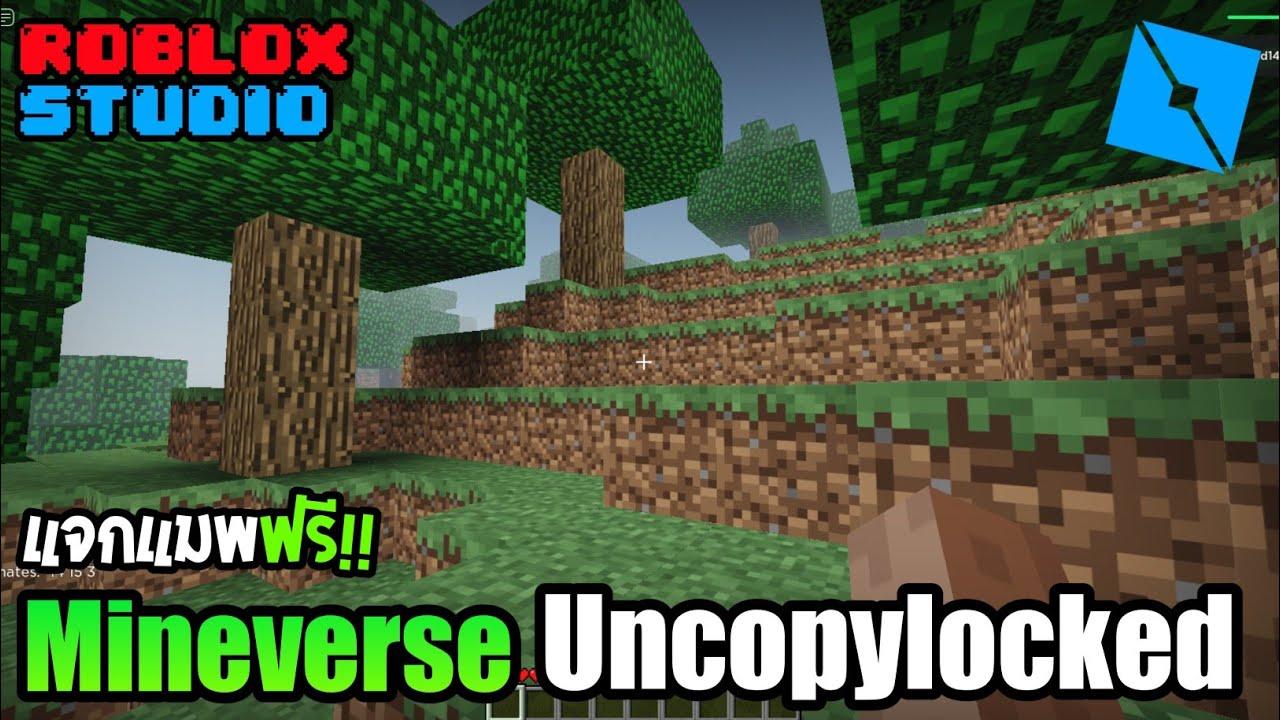 Roblox Pokemon Go Uncopylocked Mineverse Uncopylocked Roblox Studio Youtube